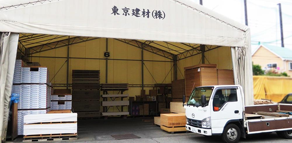 東京建材株式会社